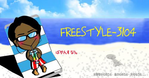 Vacation_2